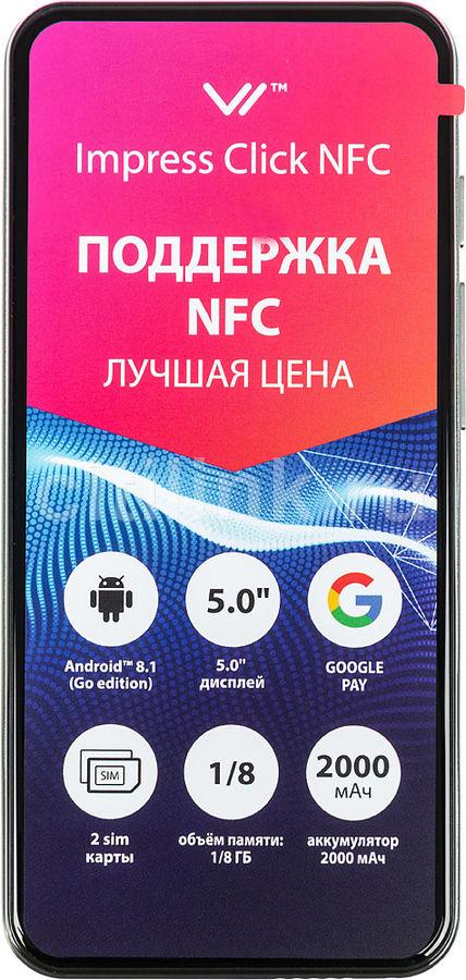 Смартфон VERTEX Impress Click NFC 8Gb,  графит