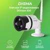 Видеокамера IP DIGMA DiVision 600,  3.6 мм,  белый [dv600] вид 4