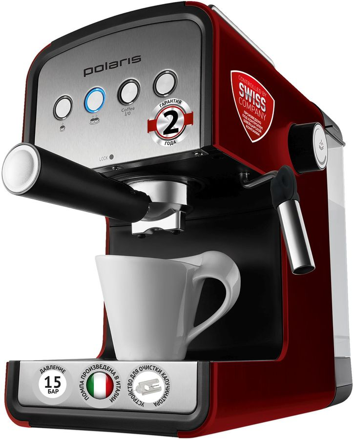 Кофеварка POLARIS PCM 1516E Adore Crema,  эспрессо,  красный