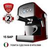 Кофеварка POLARIS PCM 1516E Adore Crema,  эспрессо,  красный вид 5