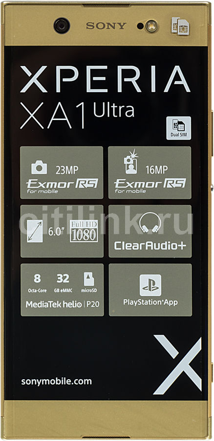 Смартфон SONY Xperia XA1 Ultra Dual Sim 32Gb,  G3212,  золотистый