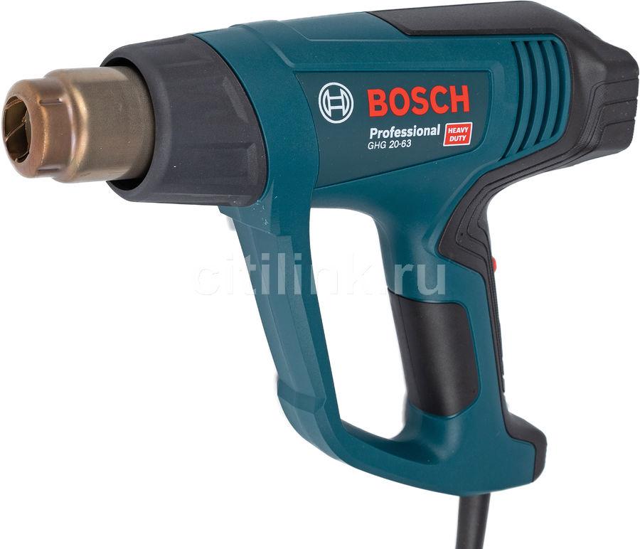 Технический фен BOSCH GHG 20-63 [06012a6201]