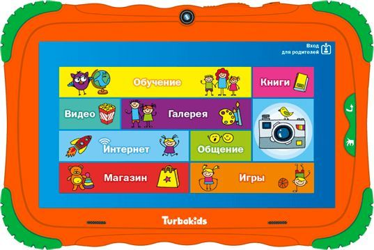 Детский планшет TURBO TurboKids S5 16Gb,  Wi-Fi,  Android 7.1,  оранжевый [рт00020489]