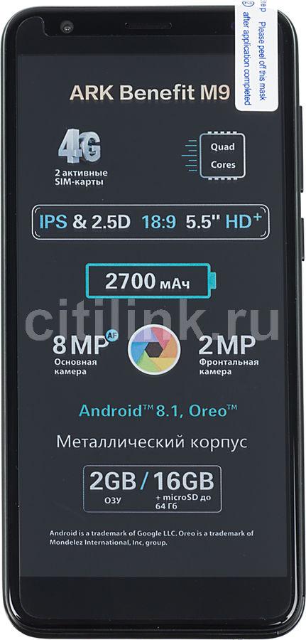Смартфон ARK Benefit M9 черный