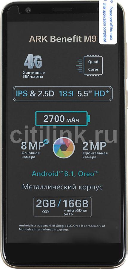 Смартфон ARK Benefit M9 золотистый