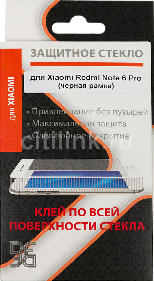 Защитное стекло для экрана DF xiColor-47  для Xiaomi Redmi Note 6 Pro,  прозрачная, 1 шт, черный [df xicolor-47 (black)]