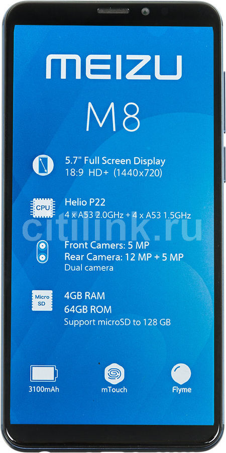 Смартфон MEIZU M8 64Gb,  M813H,  черный