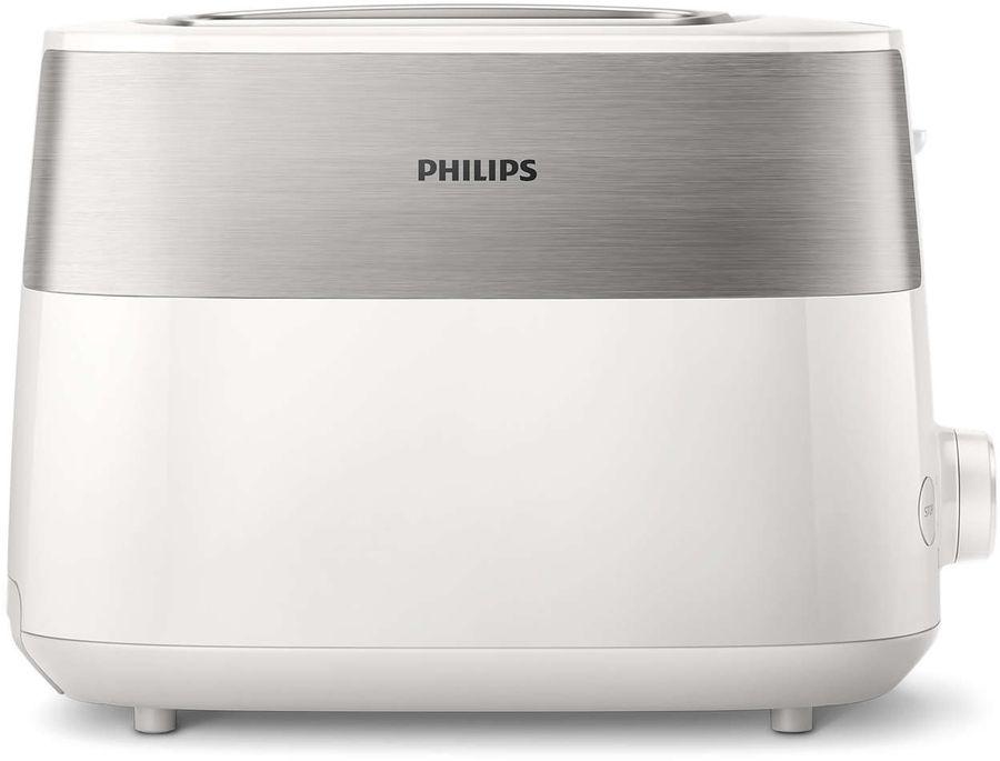 Тостер PHILIPS HD2515,  белый/стальной [hd2515/00]