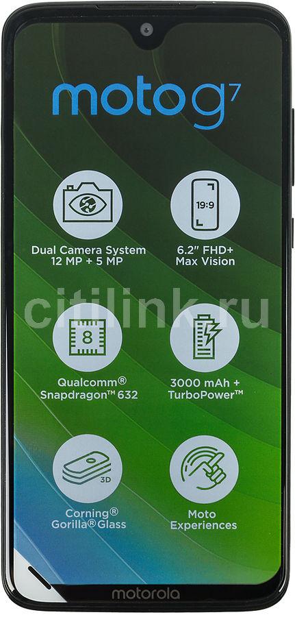 Смартфон MOTOROLA G7 64Gb,  XT1962-5,  черный