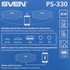 Портативная колонка SVEN PS-330,  30Вт, черный вид 11