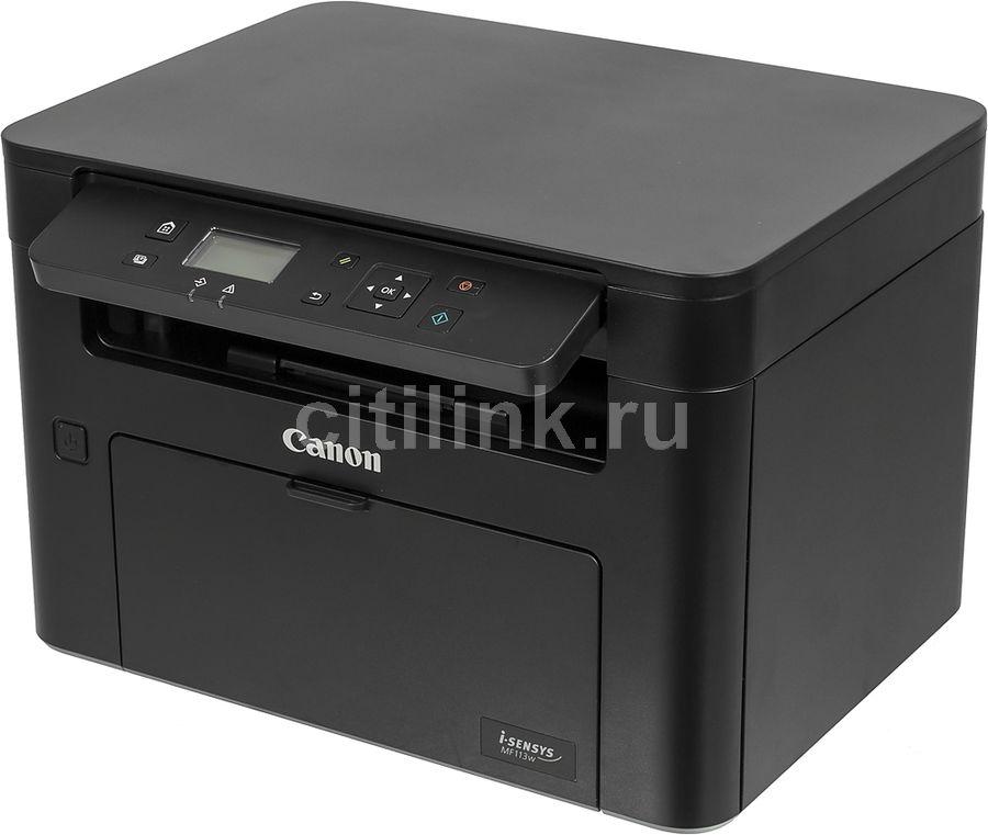 МФУ лазерный CANON i-Sensys MF113w,  A4,  лазерный,  черный [2219c001]