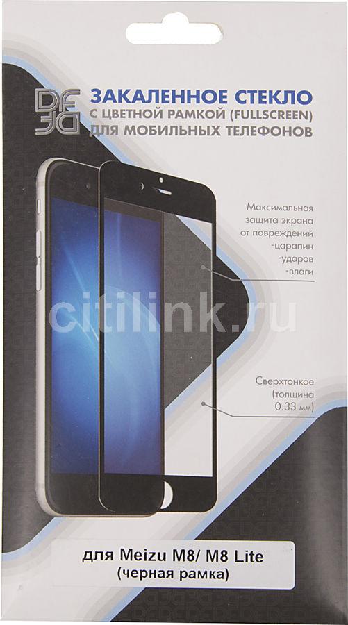 Защитное стекло для экрана DF DF mzColor-28  для Meizu M8/M8 Lite,  1 шт, черный [df mzcolor-28 (black)]