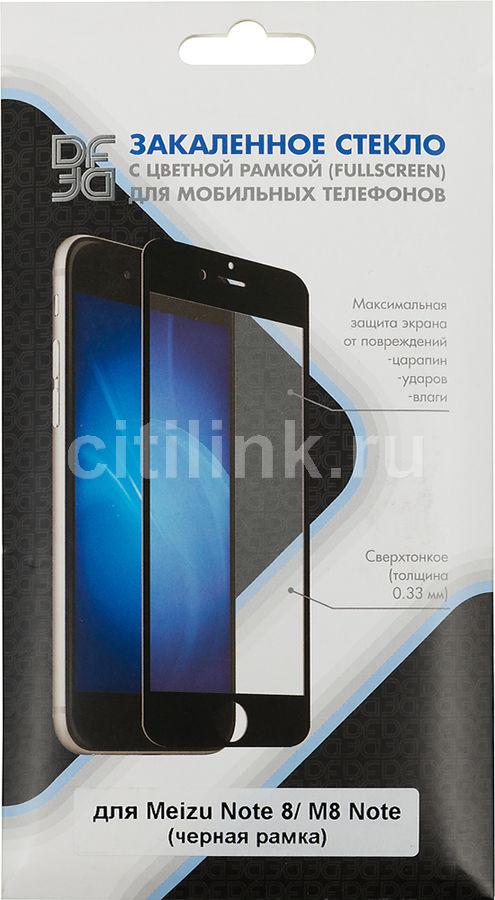 Защитное стекло для экрана DF DF mzColor-30  для Meizu Note 8/M8,  1 шт, черный [df mzcolor-30 (black)]
