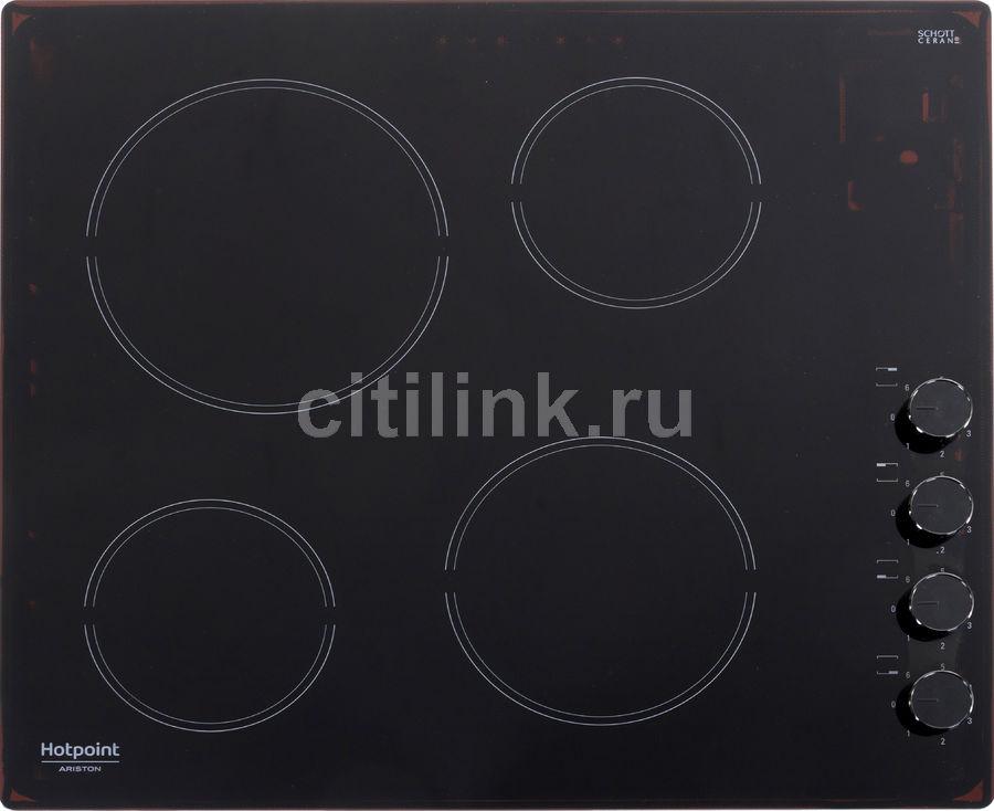 Варочная панель HOTPOINT-ARISTON HR 629 C,  электрическая,  независимая,  черный