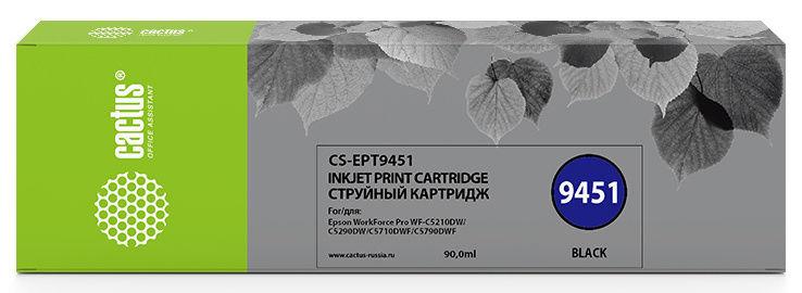 Картридж CACTUS CS-EPT9451, черный