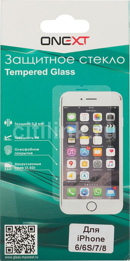 Защитное стекло для экрана ONEXT для Apple iPhone 6/6S/7/8,  1 шт [41198]