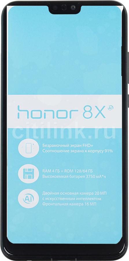Смартфон HONOR 8X 128Gb,  черный