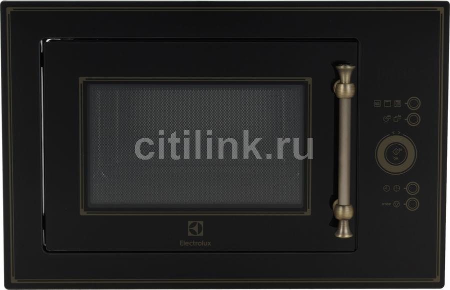Микроволновая Печь Electrolux EMT25203OK 25л. 900Вт черный/золотистый (встраиваемая)