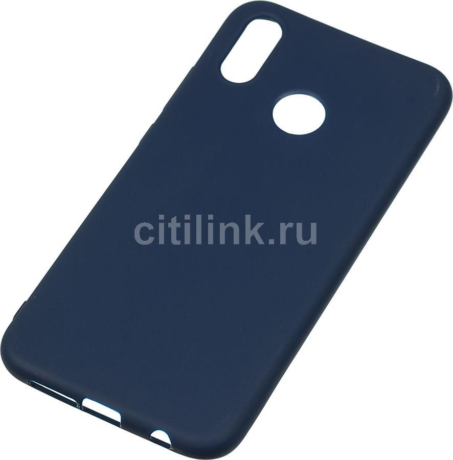 Чехол (клип-кейс)  Gresso Meridian, для Huawei P20 Lite, темно-синий [gr17mrn307]