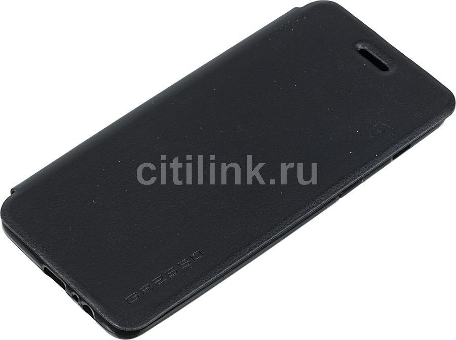 Чехол (флип-кейс)  Gresso Atlant, для Samsung Galaxy A8, черный [gr15atl075]