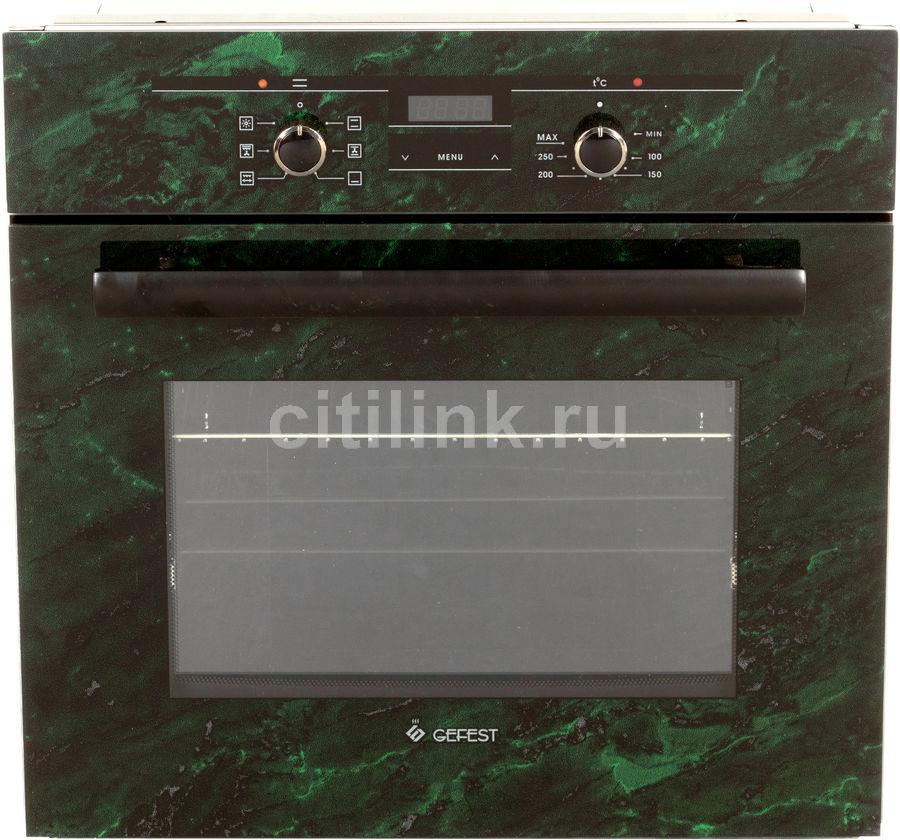 Духовой шкаф GEFEST ЭДВ ДА 622-02 К59,  зеленый