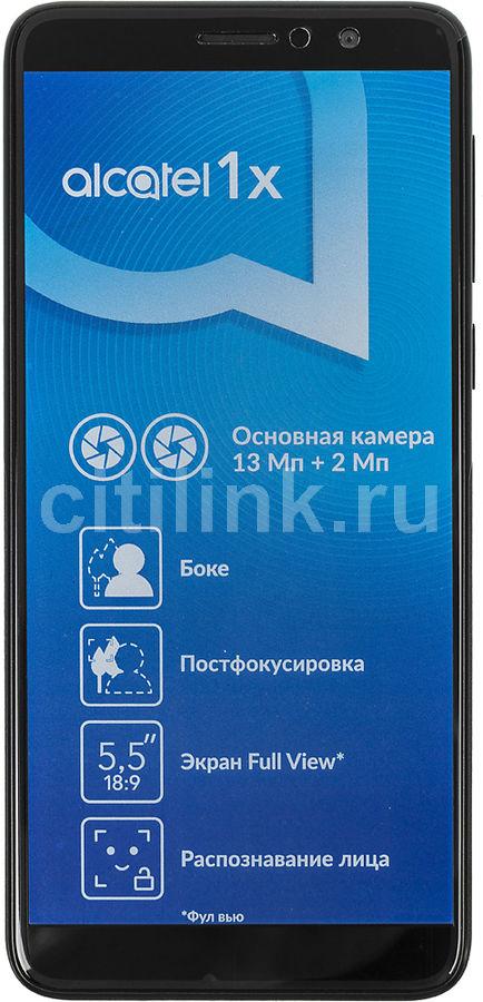6ef9002ca4c30 Купить Смартфон ALCATEL 1X 16Gb, 5008Y, черный в интернет-магазине ...