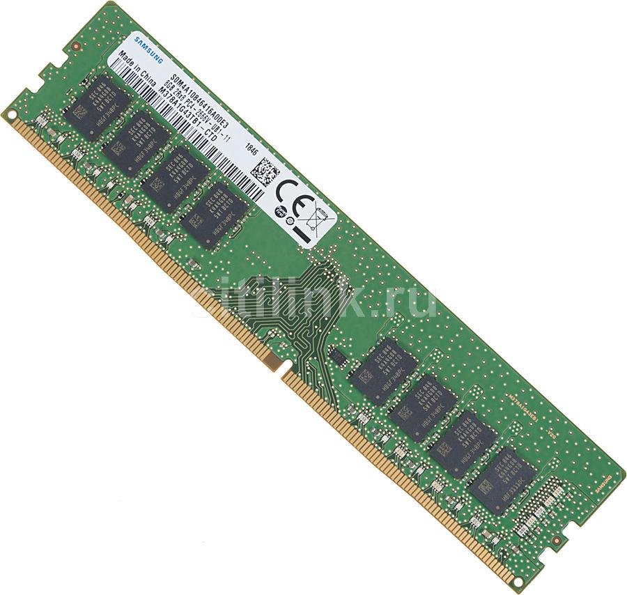 Модуль памяти SAMSUNG M378A1G43TB1-CTDD0 DDR4 -  8Гб 2666, DIMM,  OEM