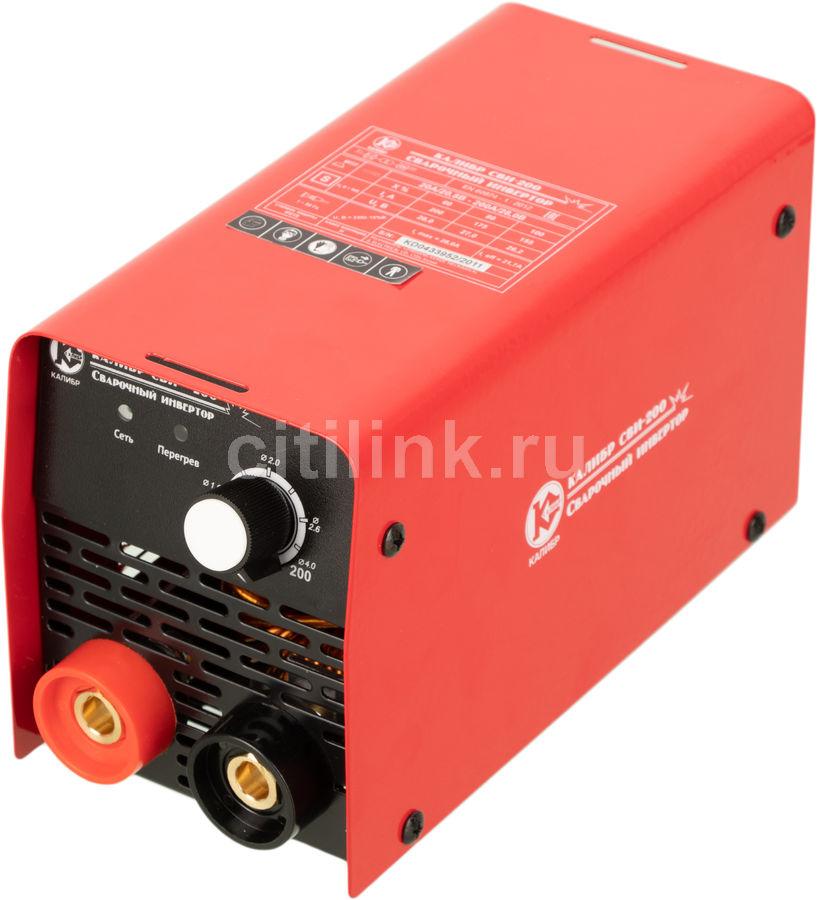 Купить Сварочный аппарат инвертор КАЛИБР СВИ-200 в интернет-магазине СИТИЛИНК, цена на Сварочный аппарат инвертор КАЛИБР СВИ-200 (1119450) - Краснодар