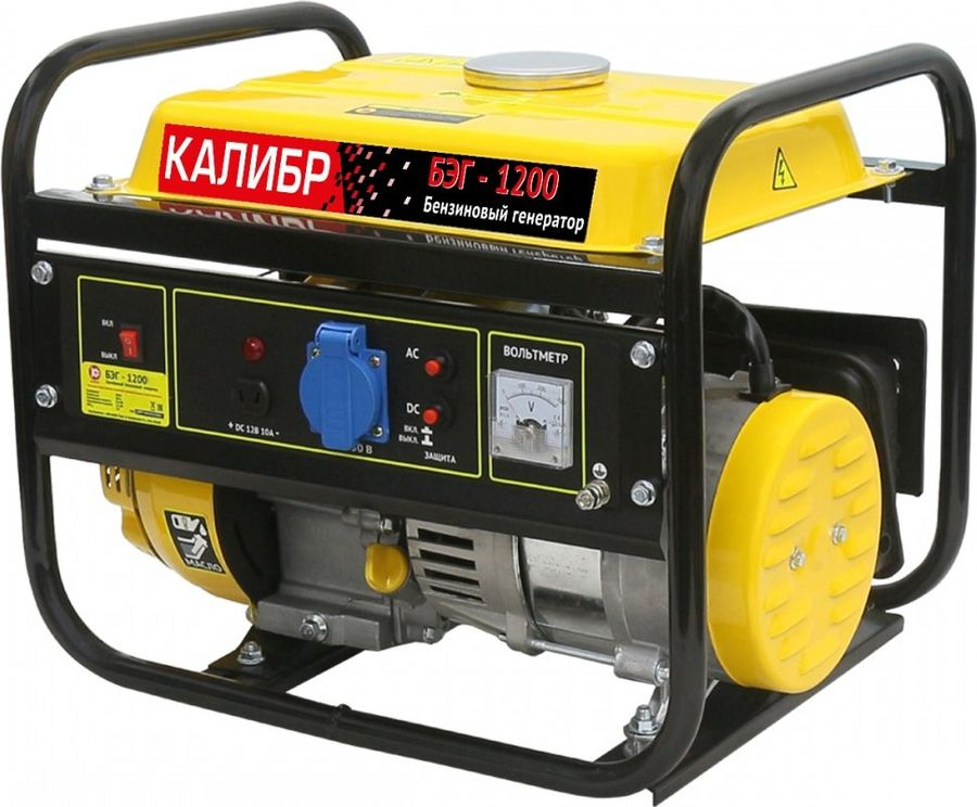 Бензиновый генератор КАЛИБР БЭГ-1200,  220 В,  1.2кВт [030102]