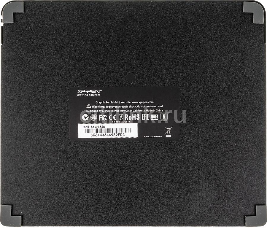 Графический планшет XP-PEN Star G640 А6 черный [starg640]
