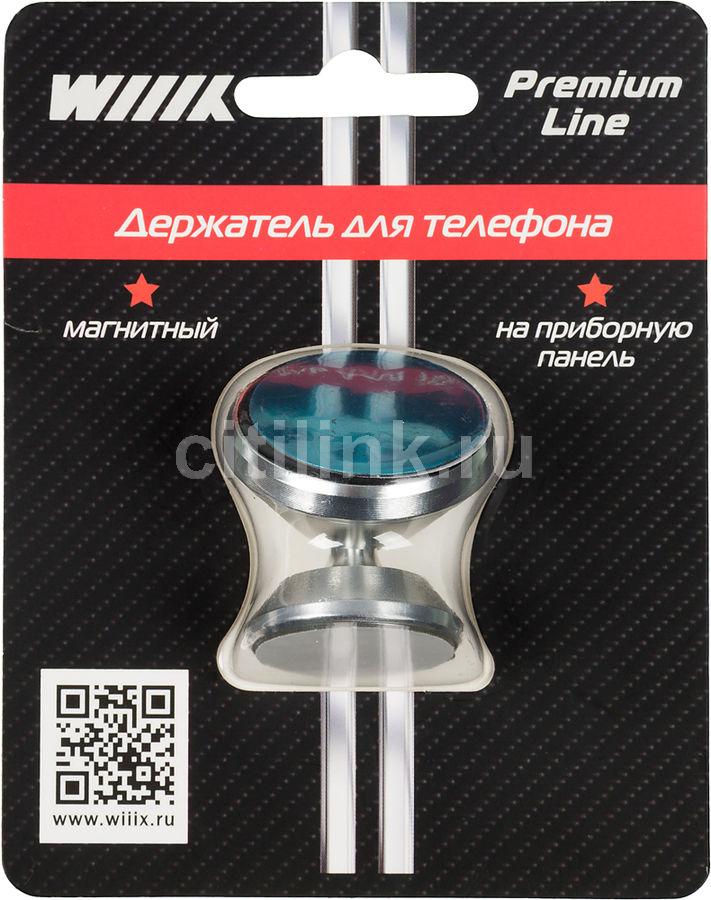 Держатель Wiiix HT-43Tmg-S магнитный серебристый/черный для смартфонов
