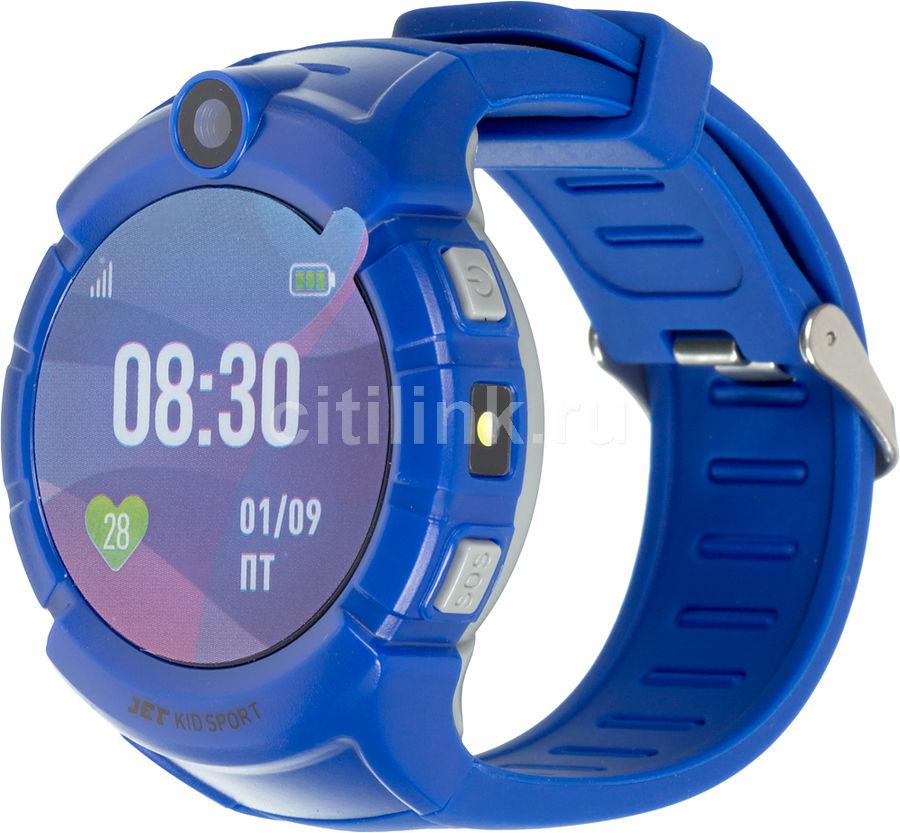 """Смарт-часы JET Kid Sport,  50мм,  1.44"""",  темно-синий / темно-синий [sport dark blue]"""