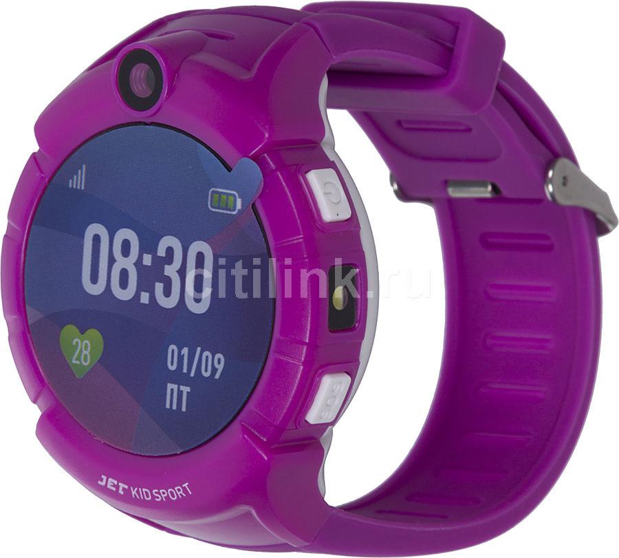 """Смарт-часы JET Kid Sport,  50мм,  1.44"""",  лиловый / лиловый [sport lilac]"""