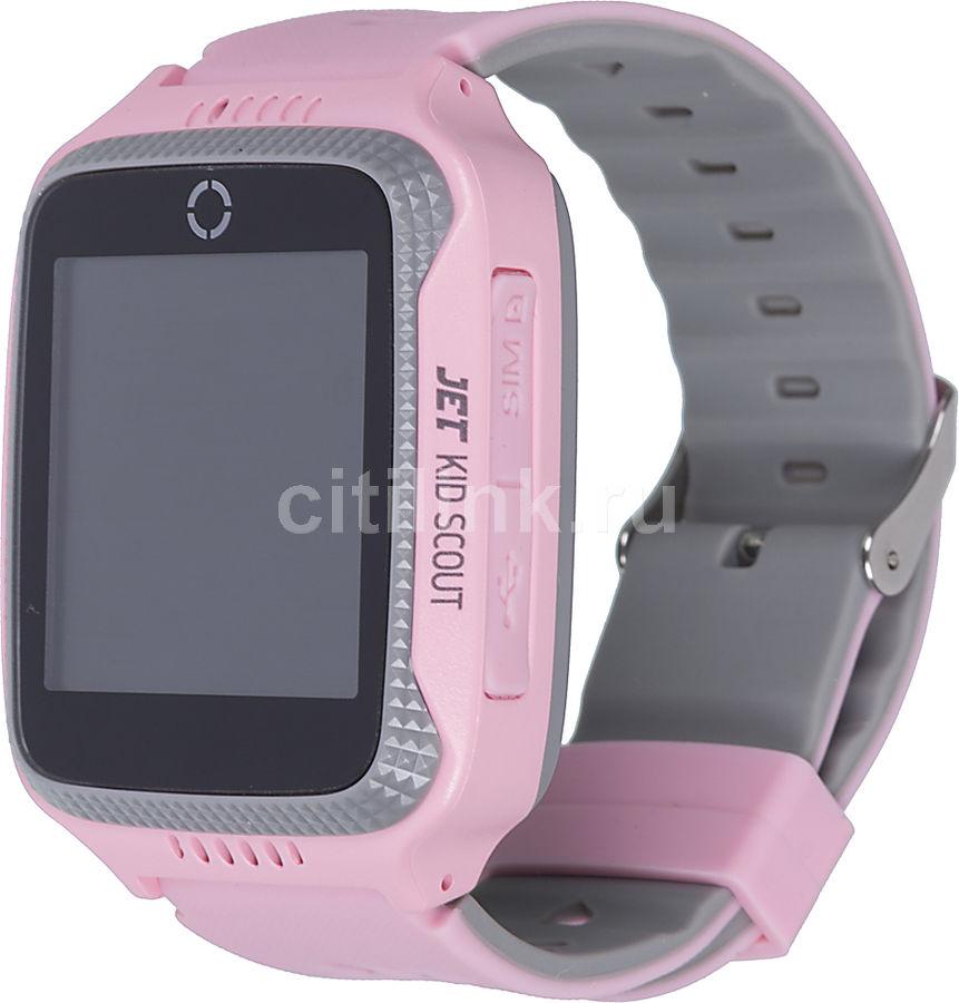 """Смарт-часы JET Kid Scout,  45мм,  1.44"""",  серый / розовый [scout grey+pink]"""