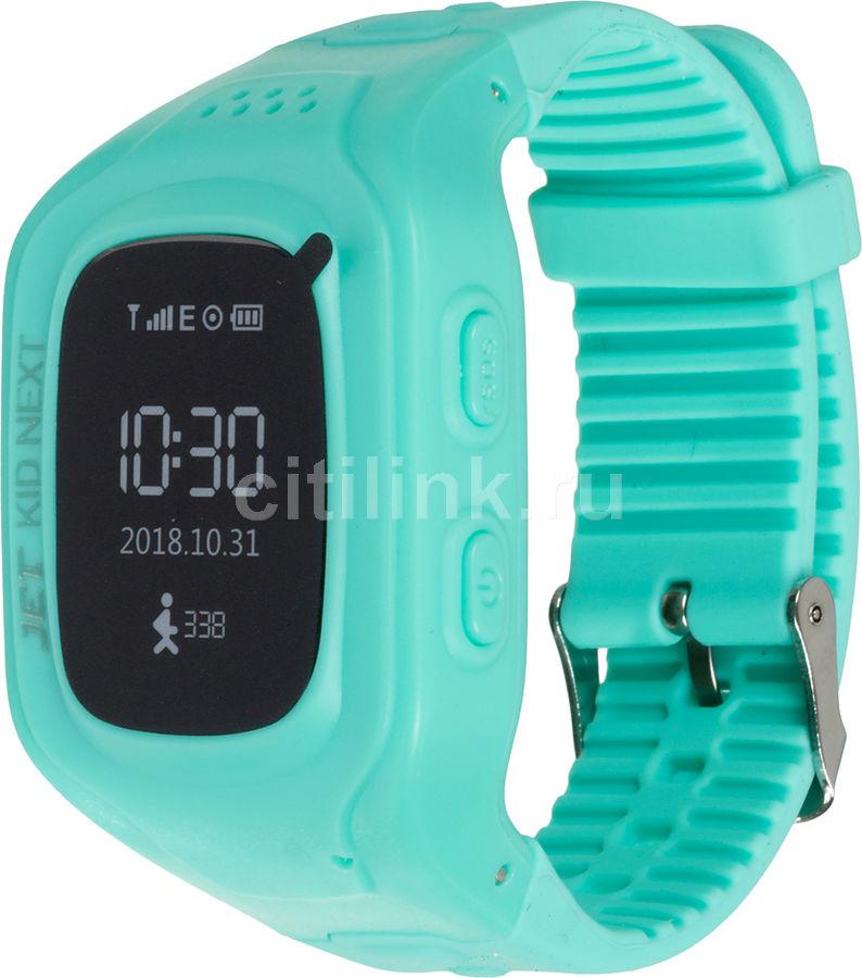 """Смарт-часы JET Kid Next,  54мм,  0.64"""",  черный / бирюзовый [next turquoise]"""