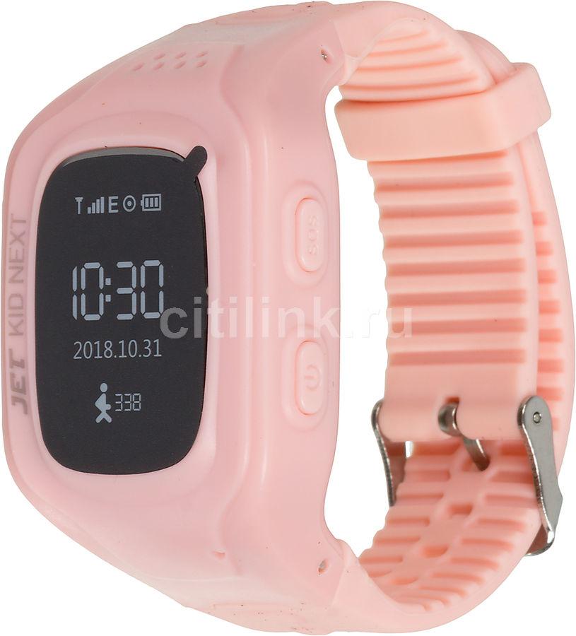 """Смарт-часы JET Kid Next,  54мм,  0.64"""",  черный / розовый [next pink]"""