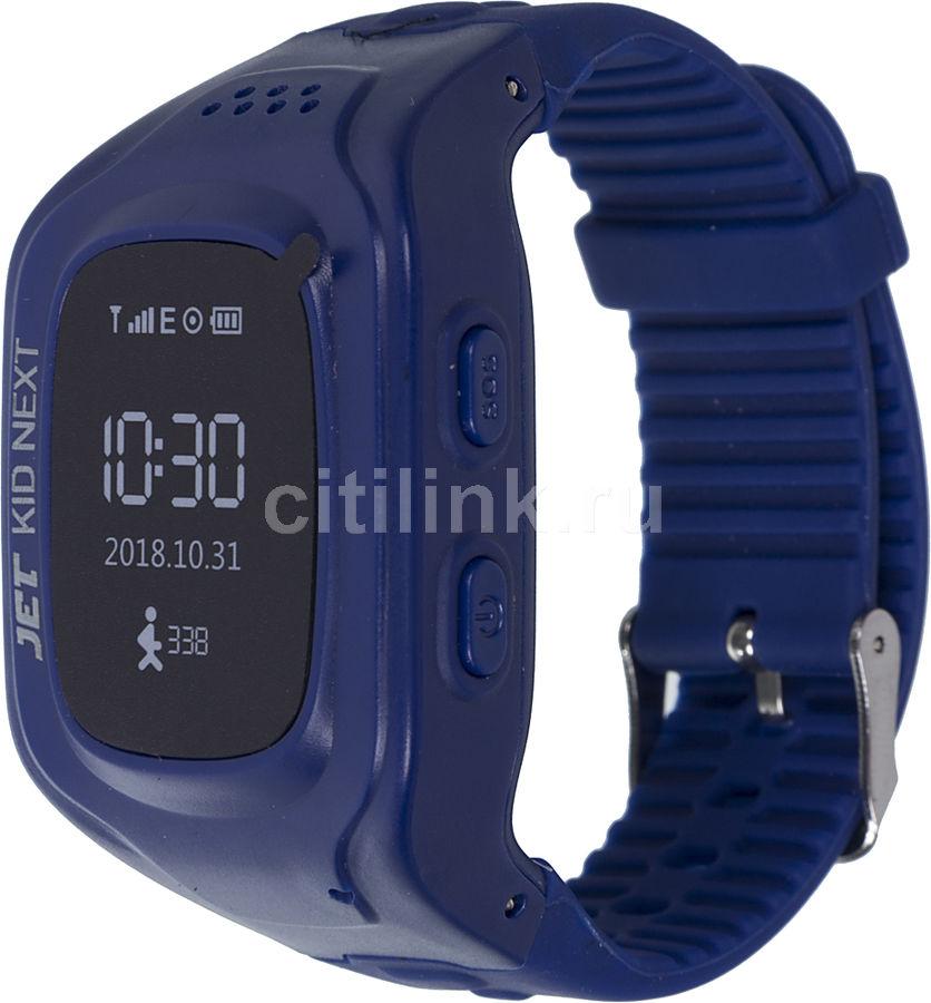 """Смарт-часы JET Kid Next,  54мм,  0.64"""",  черный / синий [next dark blue]"""