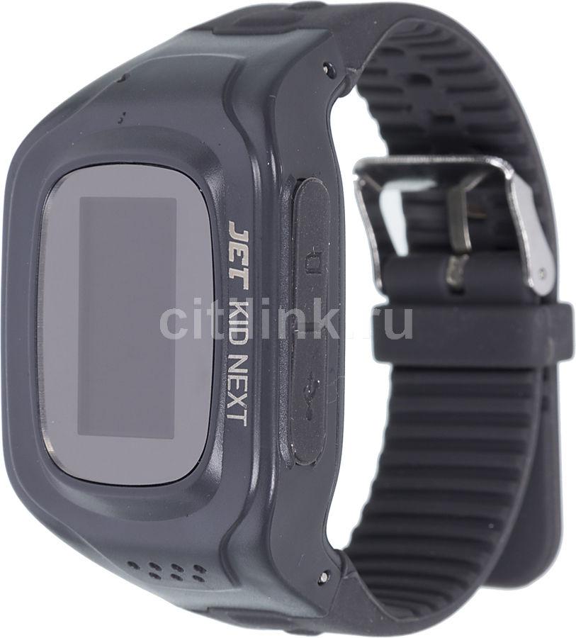 "Смарт-часы JET Kid Next,  54мм,  0.64"",  черный / темно-серый [next dark grey]"