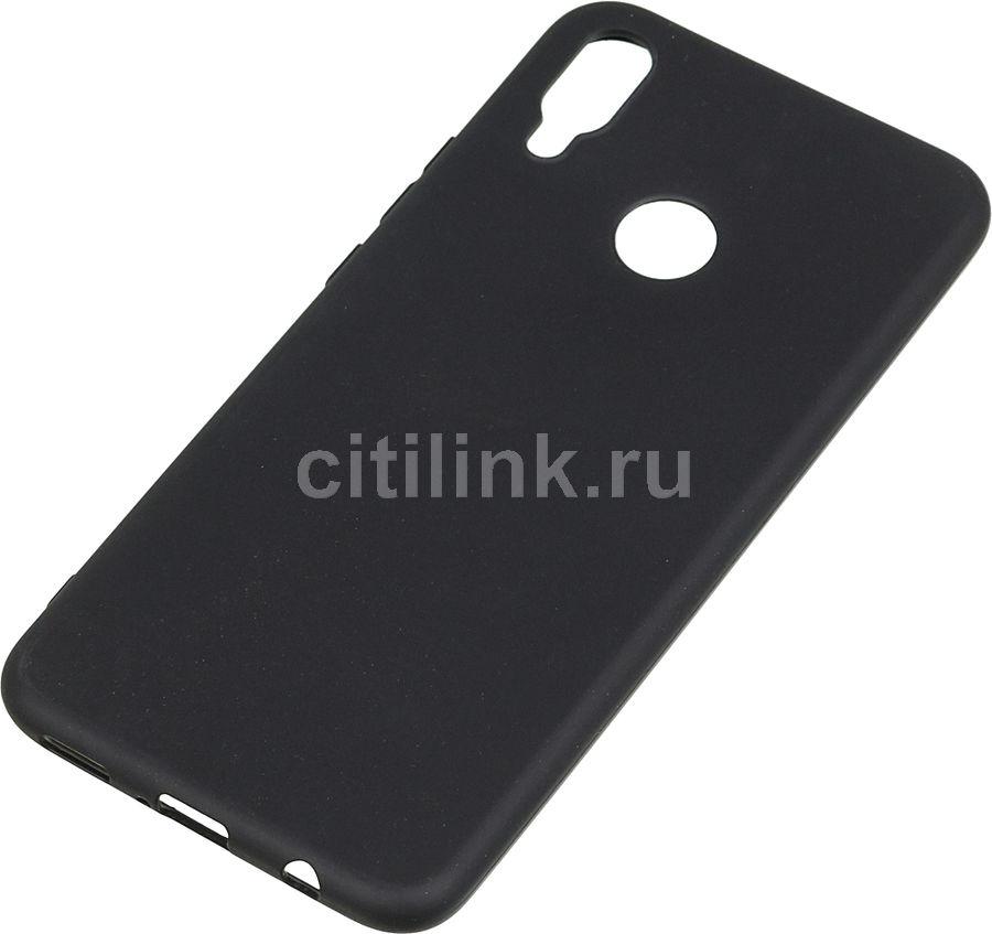 Чехол (клип-кейс) GRESSO Meridian, для Huawei Nova 3i, черный [gr17mrn484]