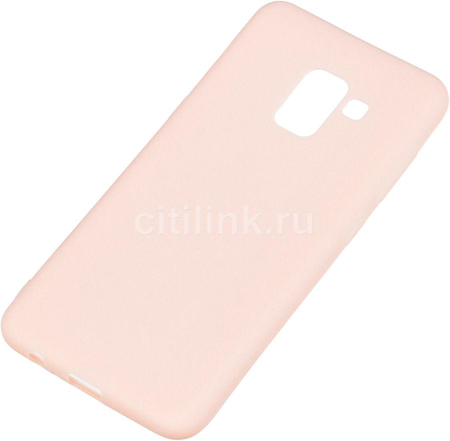 Чехол (клип-кейс)  Gresso Meridian, для Samsung Galaxy A8, розовое золото [gr17mrn080]