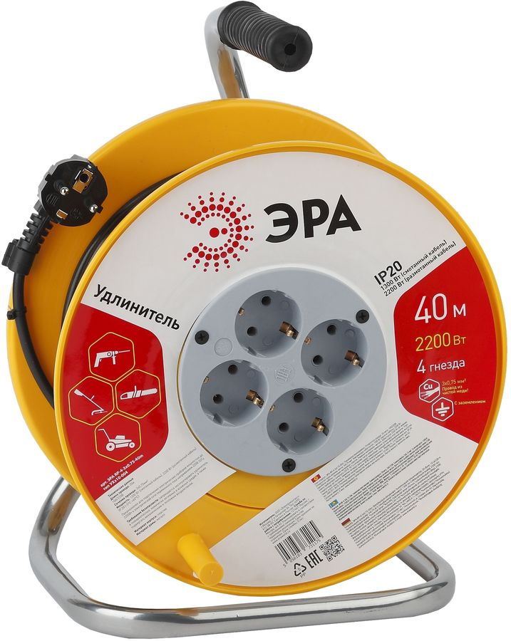 Удлинитель силовой Эра RP-4-3х0.75-40m (Б0033021) 3x0.75кв.мм 4розет. 40м ПВС 10A катушка желтый
