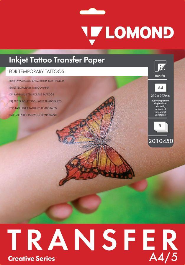 Термотрансфер Lomond Tattoo 2010450 A4/5л./прозрачный самоклей. для струйной печати