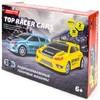Машина радиоуправляемая PILOTAGE Top Racer №4 вид 14