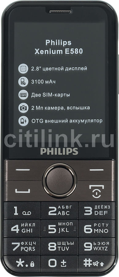 753b2d1ed0be0 Купить Мобильный телефон PHILIPS Xenium E580, черный в интернет ...