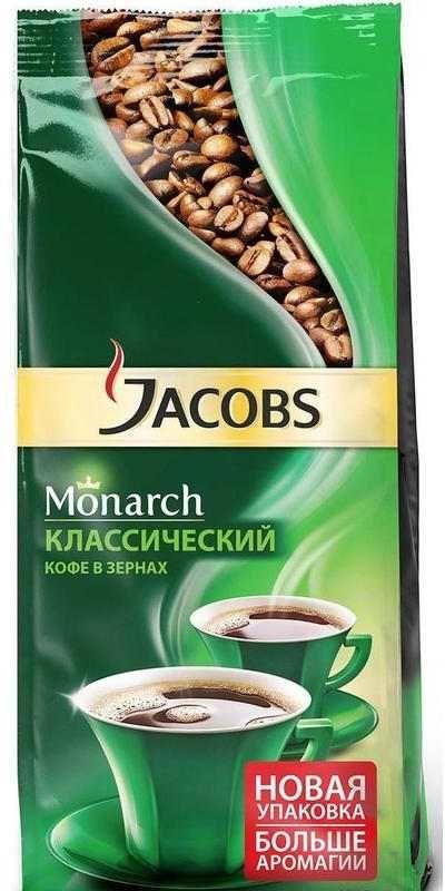 Кофе зерновой JACOBS MONARCH Espresso,  230грамм