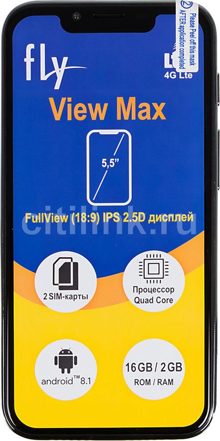 Смартфон FLY View Max 16Gb,  графит