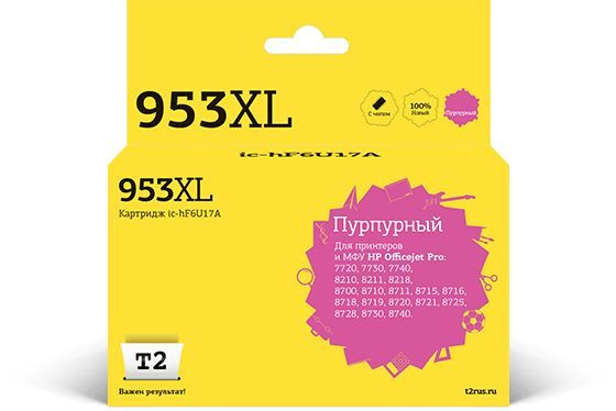 Картридж T2 IC-HF6U17A пурпурный