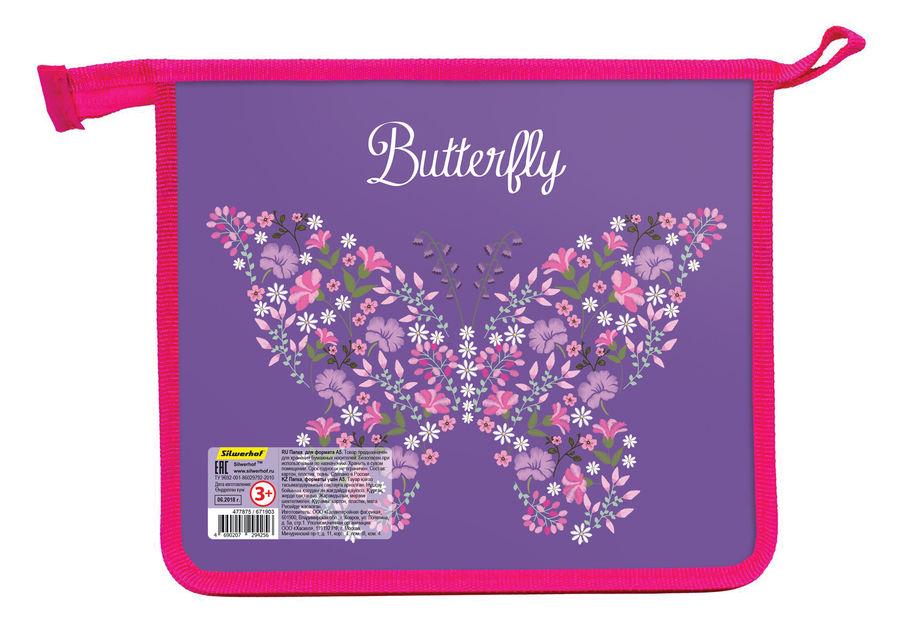 Папка для тетрадей Silwerhof 671739 Бабочки и цветы A5 240х205х40мм 1отд. пласт./лам.карт. на молнии