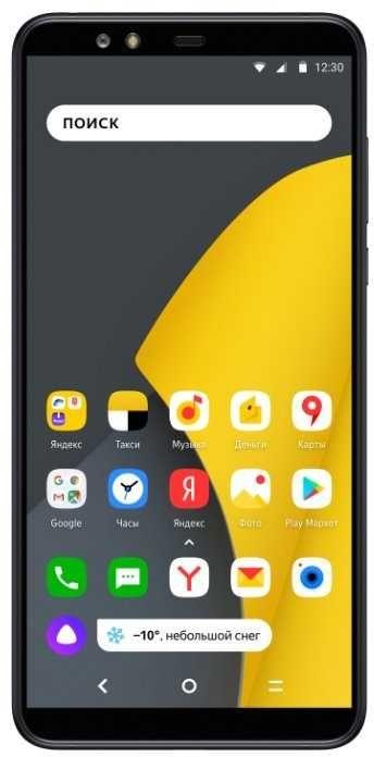 4c3764f740cac Купить Смартфон Яндекс.Телефон в интернет-магазине СИТИЛИНК, цена на ...