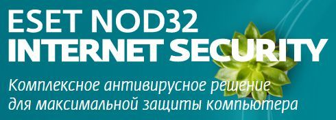 ПО Eset NOD32 Internet Security 1 ПК 1 год Card (NOD32-EIS-NS(CLCARD)-1-1)